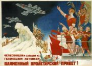 Vintage Russian poster - SS Chelyuskin rescue mission 1934